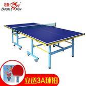 乒乓球桌家用兒童可折疊移動迷你型小號乒乓球台室內兵乓球桌wy