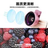 店慶優惠-廣角手機鏡頭單反通用微距魚眼三合一套裝蘋果拍照攝像外置接高清