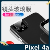 Google Pixel 4a 5G 鏡頭鋼化玻璃膜 螢幕保護貼 9H硬度 0.2mm厚度 靜電吸附 高清HD 防爆防刮