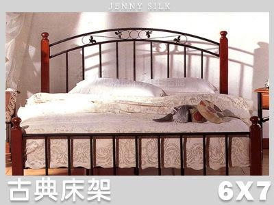 【名流寢飾家居館】承襲歐洲鍛造工藝床架.呈現新古典美學.M025B.特大雙人