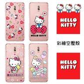 【Hello Kitty】Samsung Galaxy J7+ /J7 Plus C710 彩繪空壓手機殼