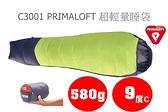 【速捷戶外】意都美 C3001 Primaloft 超輕量睡袋(綠色),超輕巧580g,適合背包客,登山,露營,旅遊