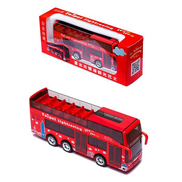《合金收藏迴力車》臺北市雙層觀光巴士 1:70╭★ JOYBUS玩具百貨