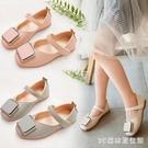女童公主皮鞋2020春季新款平底鞋小女孩單鞋軟底防滑中大童時尚韓版 LR20415『3C環球數位館』
