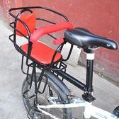 自行車兒童座椅加高加厚折疊山地車兒童后置寶寶座椅電動車后座 智聯igo