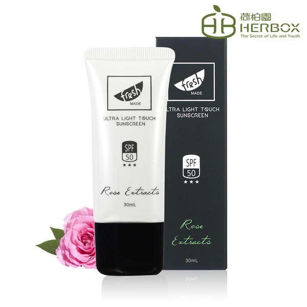 荷柏園Herbox 妝前防曬淨白隔離精華乳 30ml SPF50***