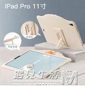 ipad保護套硅膠蘋果平板新款mini5/4可愛air2卡通3殼2017 遇見生活