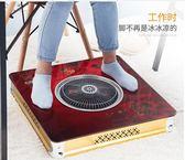 暖風機 小霸王烤火爐電熱暖器電暖氣取暖器暖風機烤火盆家用臥室節能速熱 igo 二度3C