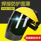氬弧焊燒焊焊接自動變光電焊面罩 ☸mousika