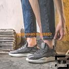 男鞋春夏季鞋子男潮韓版布鞋男士休閑百搭網面運動老爹鞋【左岸男裝】