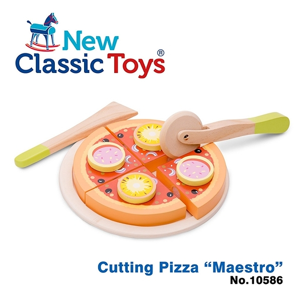 【荷蘭 New Classic Toys】10586 經典墨西哥比薩切切樂 Cutting Pizza 家家酒玩具