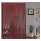 金格拉斯單色細線簾90x180cm磚紅