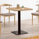 【森可家居】韋伯2尺木面四方餐桌 7ZX856-2 咖啡廳 餐廳 商用 木紋質感 黑鐵桌腳