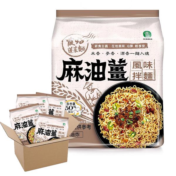 農好蓬萊麵-麻油薑風味拌麵16包/箱