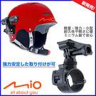mio MiVue M650 M550 plus hero4安全帽行車記錄器支架金剛王減震固定座機車行車紀錄器車架固定架GOPRO