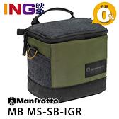 【映象攝影】Manfrotto 曼富圖 MB MS-SB-IGR 街頭玩家肩背包 正成公司貨 相機包 側背包