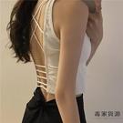 短款背心吊帶女露背內搭外穿辣妹上衣設計感內衣【毒家貨源】
