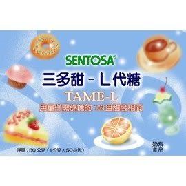 【三多】甜-L代糖【50包/盒】