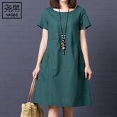 棉麻洋裝夏季2020新款棉麻連身裙素色韓版休閒顯瘦遮肚胖媽媽中長氣質裙子 衣間迷你屋