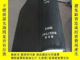 二手書博民逛書店CHEMICAL罕見WEEK.Vol.160 No.1-13.1