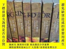 二手書博民逛書店The罕見Lord of the Rings(韓文版1-7冊全)