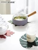 餐桌墊4片裝硅膠廚房隔熱防燙餐桌墊防滑鍋墊創意北歐茶杯墊碗墊耐高溫 交換禮物