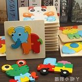 兒童早教開發1-3-5歲寶寶智力益智3D立體男女孩木質積木拼圖玩具 NMS蘿莉小腳丫