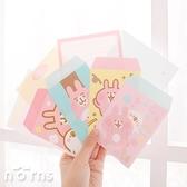 【Kanahei信封信紙套組】Norns 正版 卡娜赫拉 P助兔兔 卡片 紙條 memo紙 貼紙 祝福