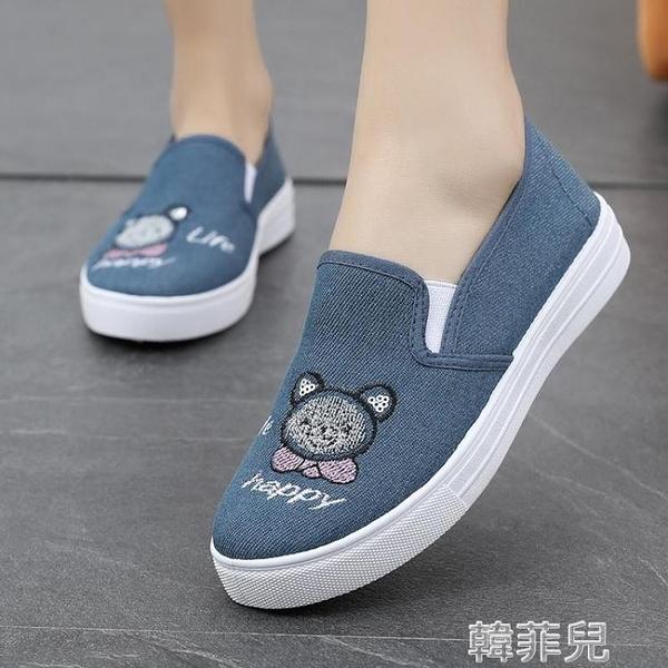 懶人鞋 老北京布鞋女鞋春季平底新款單鞋一腳蹬休閒懶人學生板鞋女帆布鞋 韓菲兒