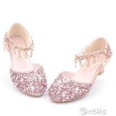 兒童公主鞋高跟單鞋女孩水晶鞋 時尚新款女童鞋 女學生銀色演出鞋 小城驛站