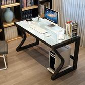 電腦/筆電桌 書桌電腦桌子 簡約現代學習桌鋼化玻璃電腦桌臺式家用簡易寫字臺 酷我衣櫥