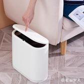 垃圾桶家用衛生間有蓋廁所按壓式長方形加厚帶壓圈分類垃圾桶 CP143【棉花糖伊人】