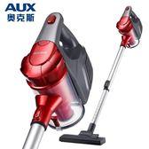 吸塵器奧克斯吸塵器家用手持地毯式靜音除螨蟲小型迷你大功率強力吸塵機 范思蓮恩