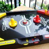 親子互動桌游兒童雙人對戰玩具 迷你桌面冰球 英式足球2合1 禮物·樂享生活館
