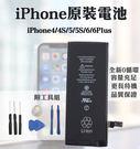 【coni shop】iPhone4/4...