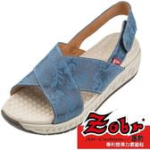 ZOBR 路豹最新羽量化H238涼鞋 台灣製造 專利按摩腳床舒適好穿、橡膠鞋底超止滑、可調腳背