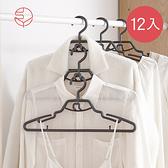 【日本霜山】陽台室內可串接掛衣架-12入黑