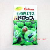 日本糖果梅丹本鋪-梅肉精糖80g【0216零食團購】4978986101423