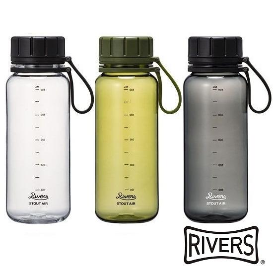 日本 Rivers STOUT AIR冷水瓶550ml-共3色