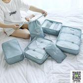收納包 出差旅行必備用品行李箱防水收納袋整理包男旅游洗漱包女便攜套裝 小宅女大購物