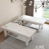 美容床美容院專用全套按摩推拿床帶洞紋繡火床家用摺疊HM 3c優購