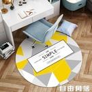 圓形地毯可擦洗免洗防滑腳墊北歐臥室電腦椅地墊陽台搖籃吊椅墊子 自由角落