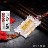 出入平安琉璃汽車掛件純手工佛像編織佛光達摩珠子消費滿一千現折一百
