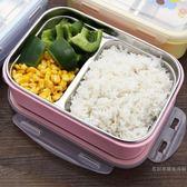 304不銹鋼保溫飯盒分格小學生長方形便當盒微波爐兒童可愛餐盒1層