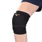 (B9) MIZUNO 美津濃 成人用護膝(雙) 薄型運動用護膝 排球護膝 V2TY8006 黑紅/黑粉紅 [陽光樂活]