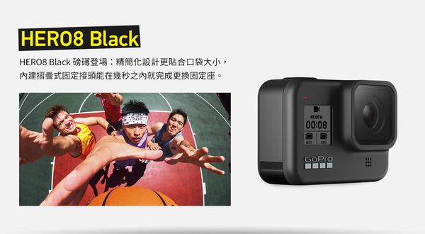 GoPro-HERO8 Black超大電量升級組