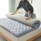 床墊 軟墊被家用保暖墊冬天宿舍學生單人床褥子榻榻米海綿墊褥加厚【八折搶購】