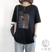 純棉短袖T恤女寬鬆大碼上衣印花半袖襯衫【小酒窩服飾】