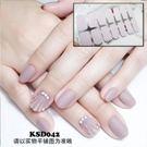 光療感指甲油膜彩繪美甲貼紙KSD042