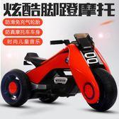 兒童摩托車 貝多奇兒童電動摩托車小孩三輪車玩具汽車男女寶寶可坐人 JD玩趣3C
